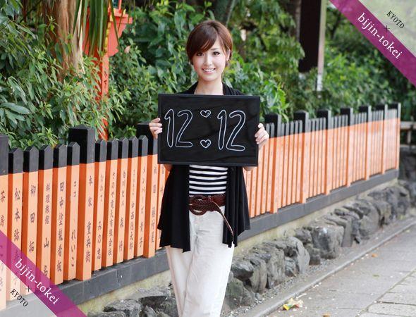 京都版 | BIJIN-TOKEI(美人時計) 公式ウェブサイト