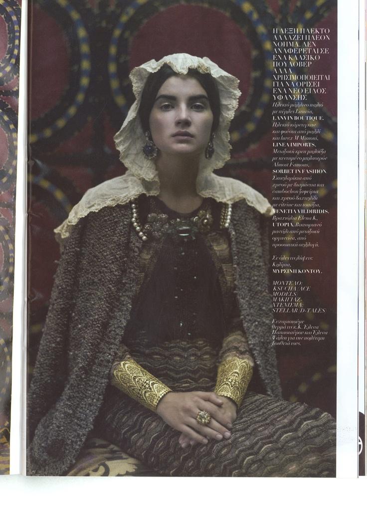 Elena Kougianou Lace Cuffs @ Votre Beaute
