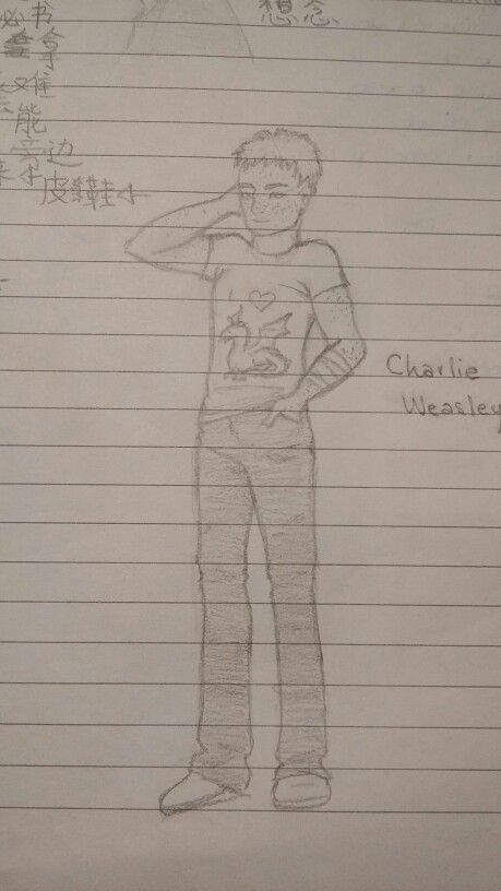 Sketch of a young Charlie Weasley (on a sheet of paper I was using to study chinese - ops)