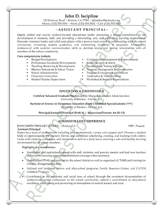 resume and vice principal