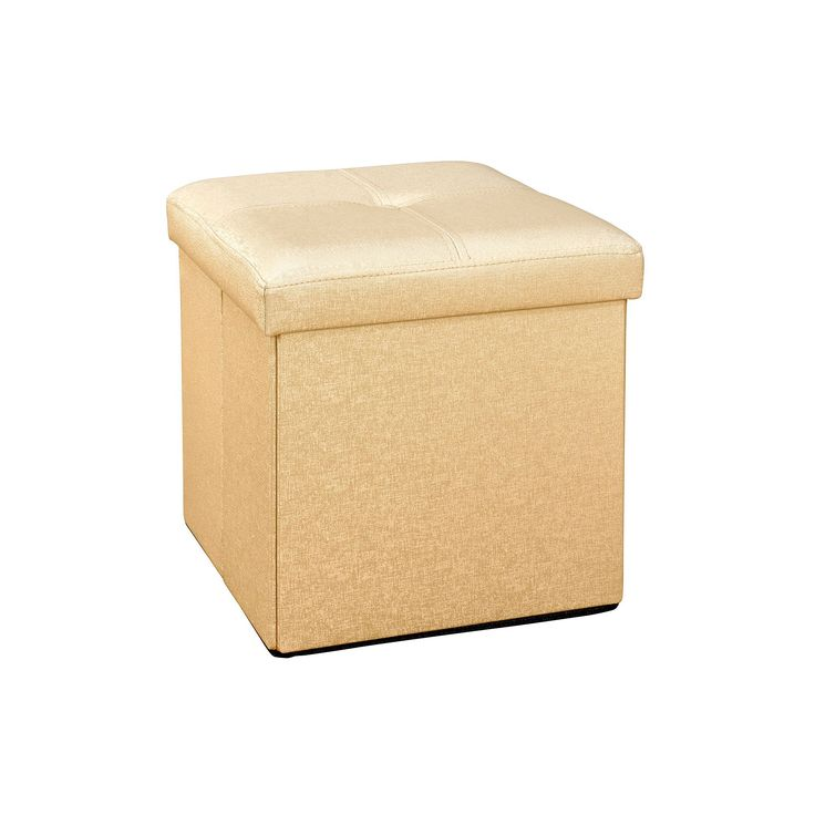 Simplify Faux Leather Folding Storage Ottoman Cube, Gold, Durable