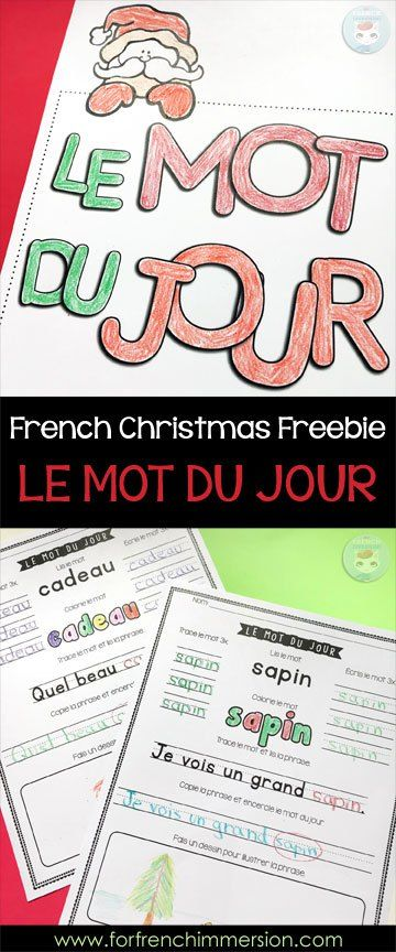 Le mot du jour: Christmas edition FREE. Lots of fun practice for your students to learn Christmas-related words. Pour Noël #frenchchristmas #motdujour #forfrenchimmersion #frenchimmersion #corefrench