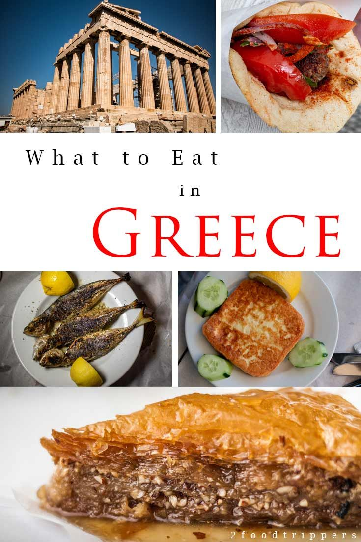 A List Of Greek Foods For First