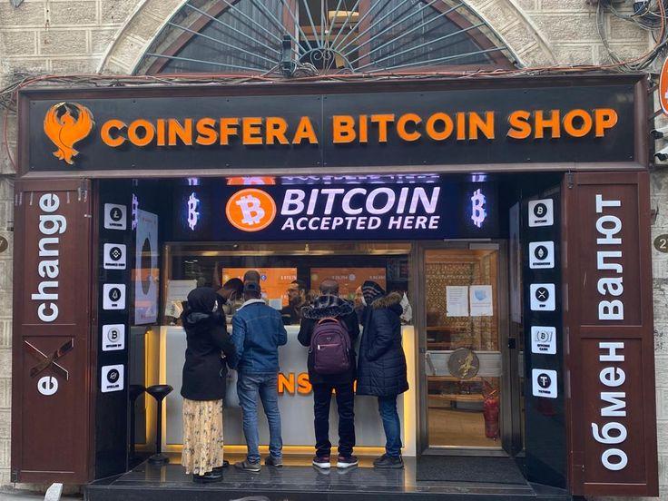 acquistare bitcoin chicago)