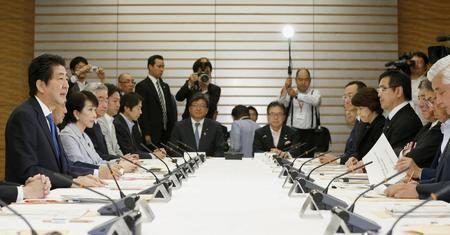 Japão aceitará 150 estudantes universitários da Síria nos próximos 5 anos
