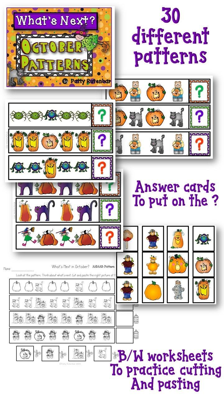 This Set Of Pattern Cards Is All Ready For Halloween And October Patterning It Starts With Cards That Have The Ab Ab Patterns Aabb Patterns Preschool Planning [ 1280 x 720 Pixel ]