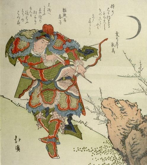 Totoya Hokkei Japanese (1780 - 1850) CHINESE WARRIOR SHOOTING AT A STOEE TIGER Print, Surimono Japanese Edo period, 1615-1868 Creation Place: Japan Ukiyo-e woodblock print; ink and color on paper