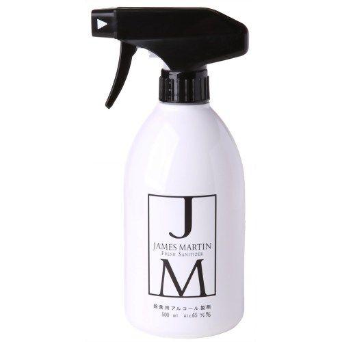 ジェームズマーティン フレッシュサニタイザー スプレーボトル 500ml[ジェームズマーティン 除菌・消臭 ケンコーコム]【楽天市場】