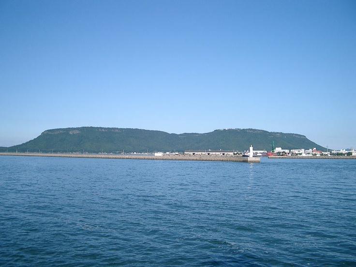 Yashima in Kanagawa pref,