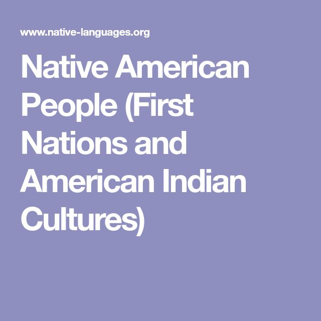 native american scholarships cherokee ns  native american people first nations and american n cultures