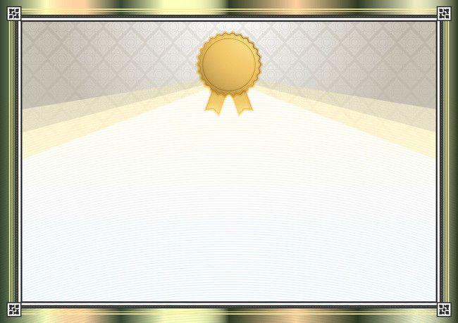 metal frame vector certificate background   Du ...