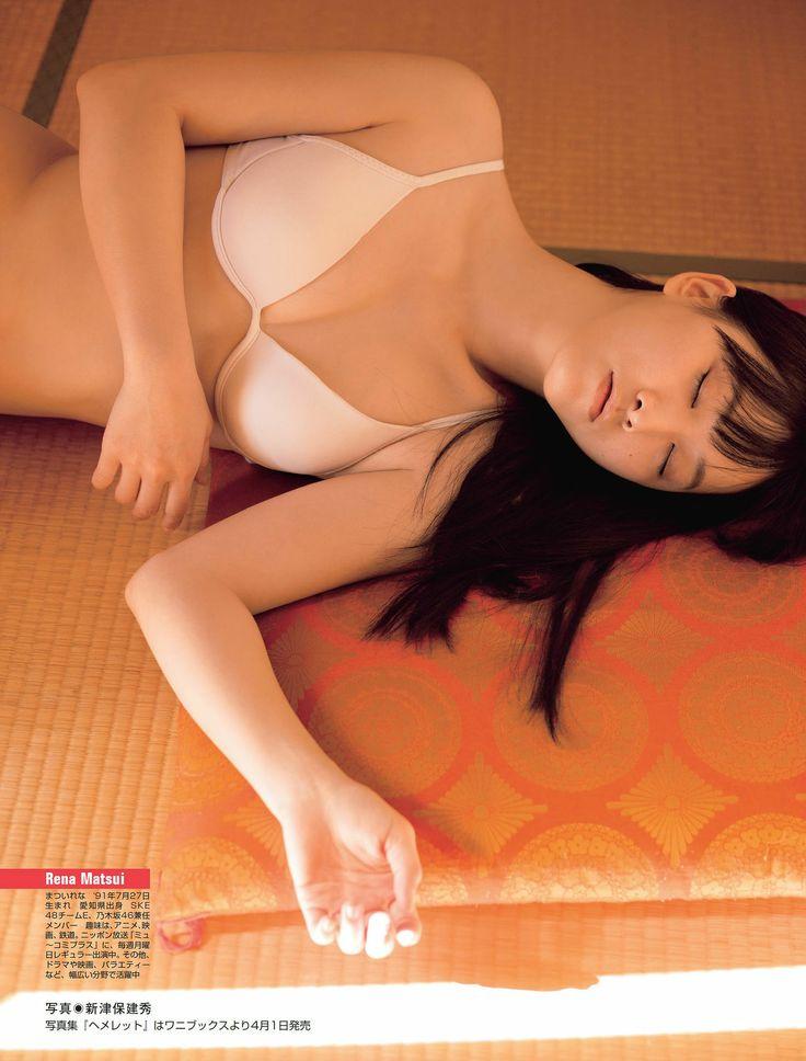 SKEのかすみ草♥松井玲奈ちゃん38: AKB48,SKE48画像掲示板♪