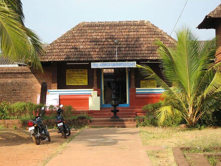 File:Ayyappa Temple Kannur.jpg