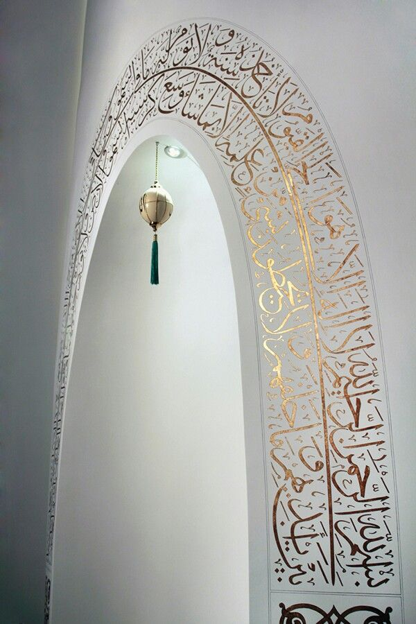 Arabic calligraphy.. More