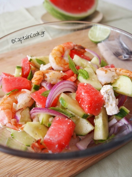 Watermelon, Feta and Shrimp Salad