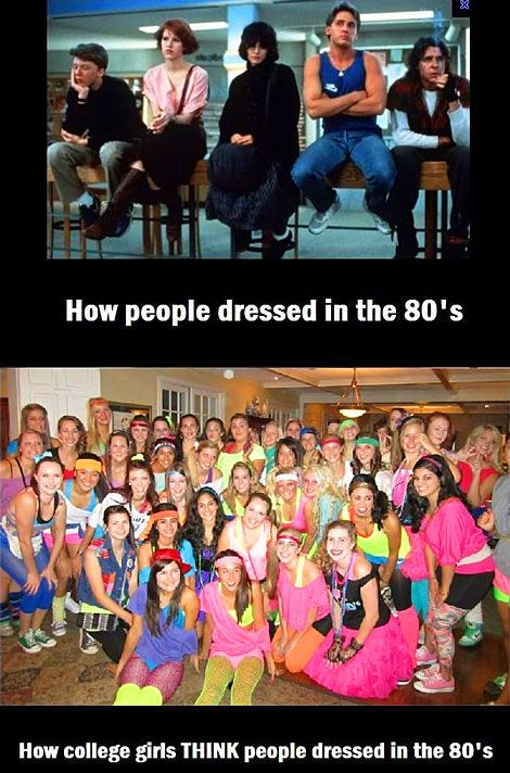 What college students think about 80s fashion.j  trueeee