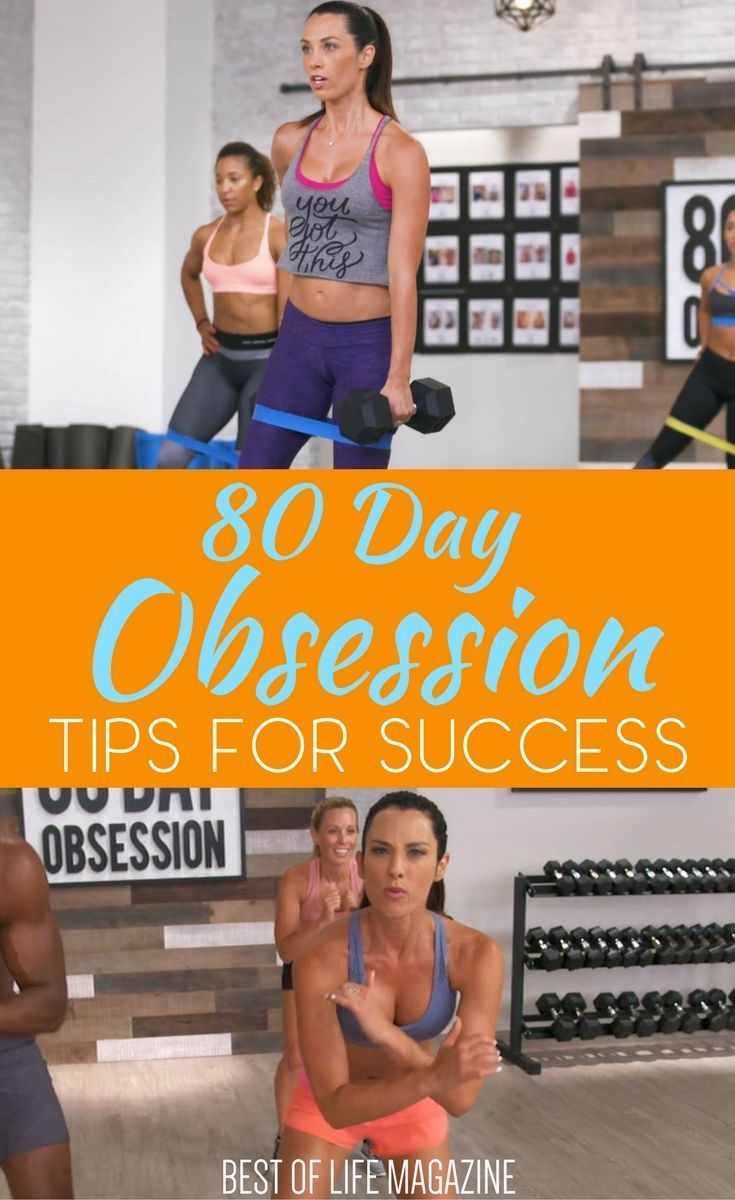 We all want to make the most of our 80 Day Obsession workout results! Find out everything you need to know about Autumn Calabrese's newest Beachbody on Demand workout program and get ready to get obsessed! 80 Day Obsession Results | 80 Day Obsession Worko #nutritionplans,