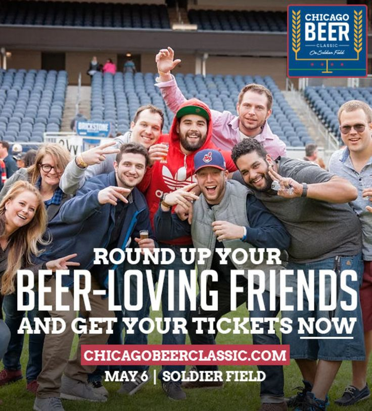 Win Tickets to Chicago Beer Classic at Soldier Field, May 06, 2017 on Do312 #Do312