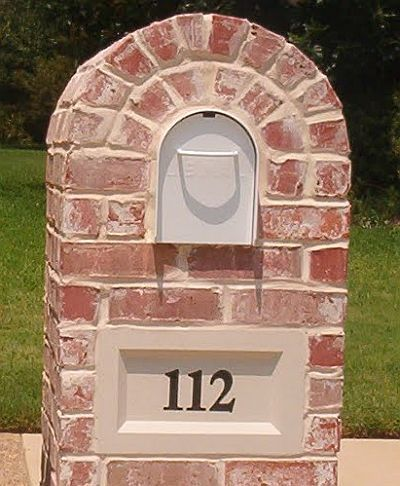 A standard arch top on a brick mailbox - even mortar