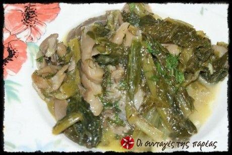 Μια συνταγή πολύ νόστιμη από τη θεία μου για χορτοφάγους και νηστεία.
