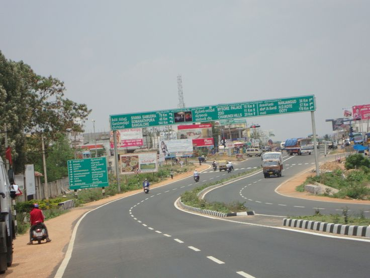 Mysore Ring Road The New Karnataka evolving image of