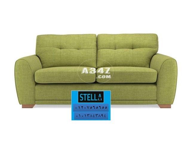 اشكال كنب مودرن 2020 صور كنبات 2020 شركة ستيلا للاثاث 01013843894 Home Decor Decor Furniture