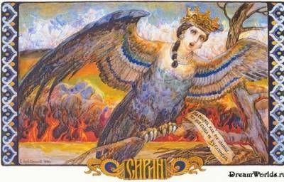 Bird women of Slavic mythology