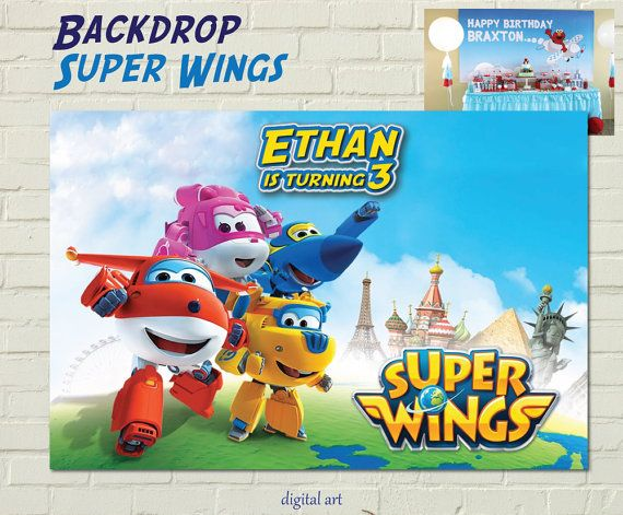 SUPER WINGS Backdrop Digital Customizable by BolleBluParty on Etsy