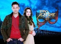 Ek Hasina Thi10th October 2014 HD Video Watch Online | Freedeshi.tv - Entertainment,News and TV Serials