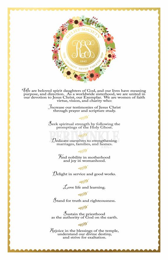 LDS Relief Society Declaration Poster printables. Multiple printable sizes include: 20x30, 11x17, 8x12 and 4x6. These may be printed as many times