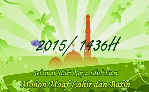 Kartu Ucapan Lebaran Hari Raya Idul Fitri 1436H/ 2015 2