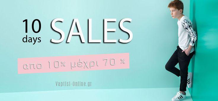➡ 10ήμερο Προσφορών σε Επώνυμα Παιδικά Ρούχα με τιμές έως 70% της αρχικής!!! ➡ Προλάβετε τα νούμερα που σας ενδιαφέρουν εδώ: www.vaptisi-online.gr