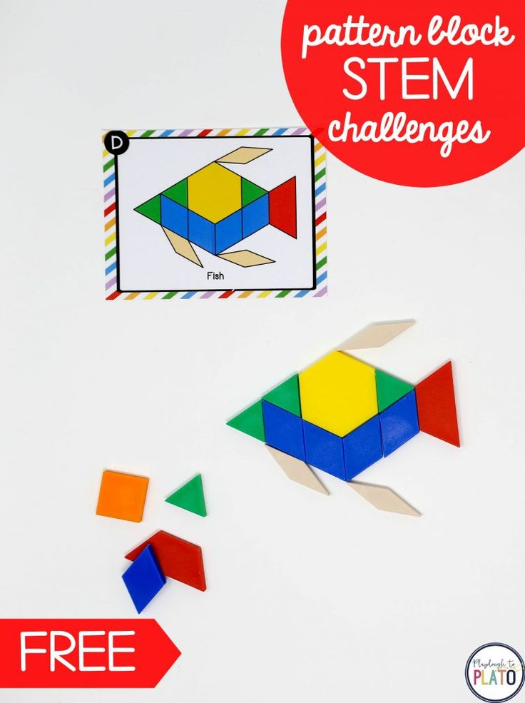 FREE Pattern Block Challenges