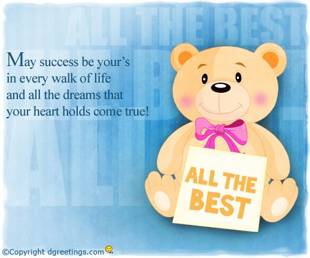 Dgreetings - Send your best wishes to your dear ones in this exams session's by sending this card.