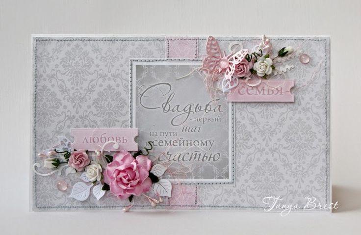 Мое настроение: Свадебные открытки.