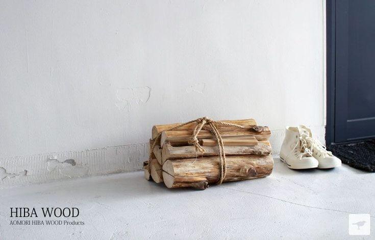 お部屋の中に置いて自然を感じ、ヒバの香りを楽しめる青森ヒバの薪です。青森ヒバの香りがお部屋の中に広がりまるで森林の中にいるような気持ちになります。 玄関(土間)に置くのもおすすめです。 時々、ヒバ精油を垂らして香りをお楽しみください。  店舗でディスプレイとしてもご利用いただけます。