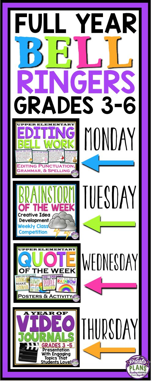 Start your day in a new and creative way: Full Year of Bell Ringers For Grades 3 - 6! Editing Paragraphs, Brainstorming Competition, Quote of the Week, and Video Journaling!