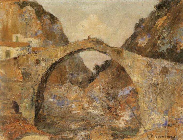 .:. Οικονόμου Μιχαήλ – Michail Oikonomou [1888-1933] Γεφύρι 1