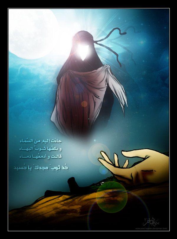 26 Best Ya Hussain Images On Pinterest Imam Hussain