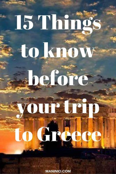 15 Things - www.maninio.com - know - before - trip - Greece