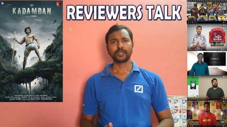 Kadamban Reviewers Talk | cinema review| Arya | Catherine Tresa | sunday