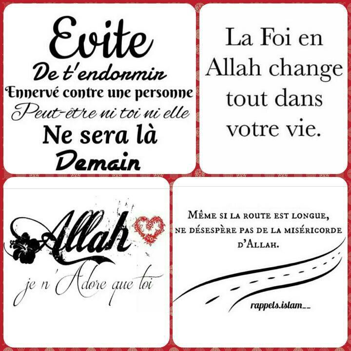 Islam - des p'tits mots (sagesse,rappel. ..)