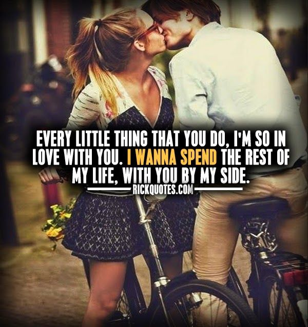 Couple Love Hug Kiss Cycle Kissing Quotes Spend My Life