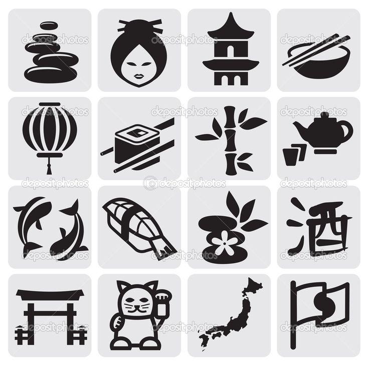 Icona della cultura tradizionale giapponese — Illustrazione stock #11933967