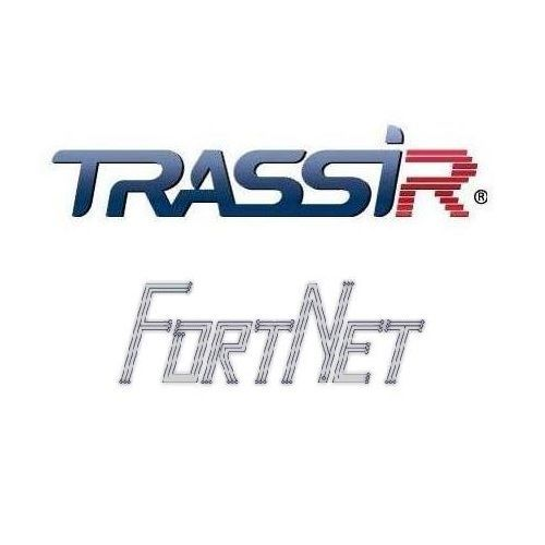 ПО TRASSIR FortNet FortNet TRASSIR FortNet - модуль интеграции TRASSIR со СКУД FortNet. Интеграция профессиональной платформы IP-видеорегистрации TRASSIR и системы контроля и управления доступом Fortnet, дает возможность создавать от небольших малобюджетных систем до мощных комплексов с распределенной сетевой архитектурой. Пакет программного обеспечения IP-видеорегистрации TRASSIR представляет собой мощнейшую систему профессиональной видеоаналитики, нацеленную на достижение максимального…