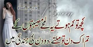 Image result for download to poetry pic