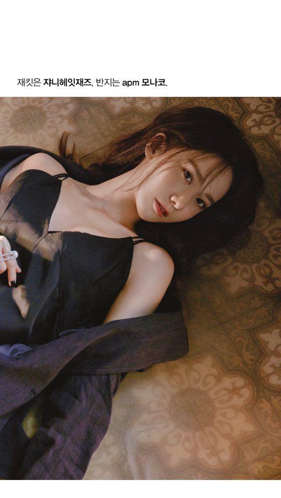 HIghCut Yoona