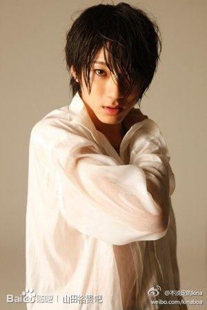 Yamada Yūki (山田 裕貴)