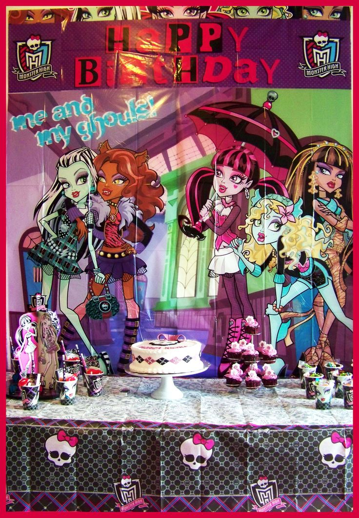 Monster High Party for my niece 7th bday