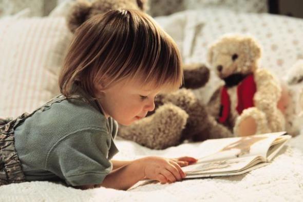 Εμπνεύστε την αγάπη για τα βιβλία - HappyParenting.gr